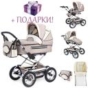 Универсальная коляска Reindeer Style 2в1