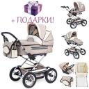 Универсальная коляска Reindeer Style 3в1